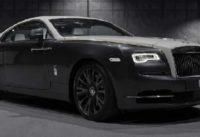 Rolls-Royce Ini Hanya Ada 50 Unit Di Dunia