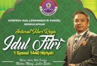 Erry Gustion, SH, M.Kn  | Selamat Hari Raya Idul Fitri 1440 H