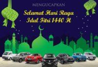 PT NUSA SARANA CITRA BAKTI  | Selamat Hari Raya Idul Fitri 1440 H